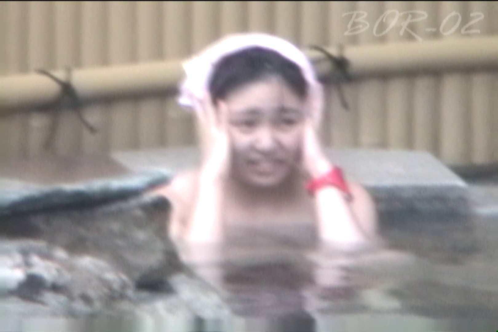Aquaな露天風呂Vol.475 露天 | OLセックス  96画像 40