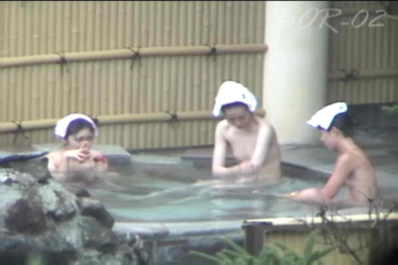 Aquaな露天風呂Vol.475 露天 | OLセックス  96画像 64