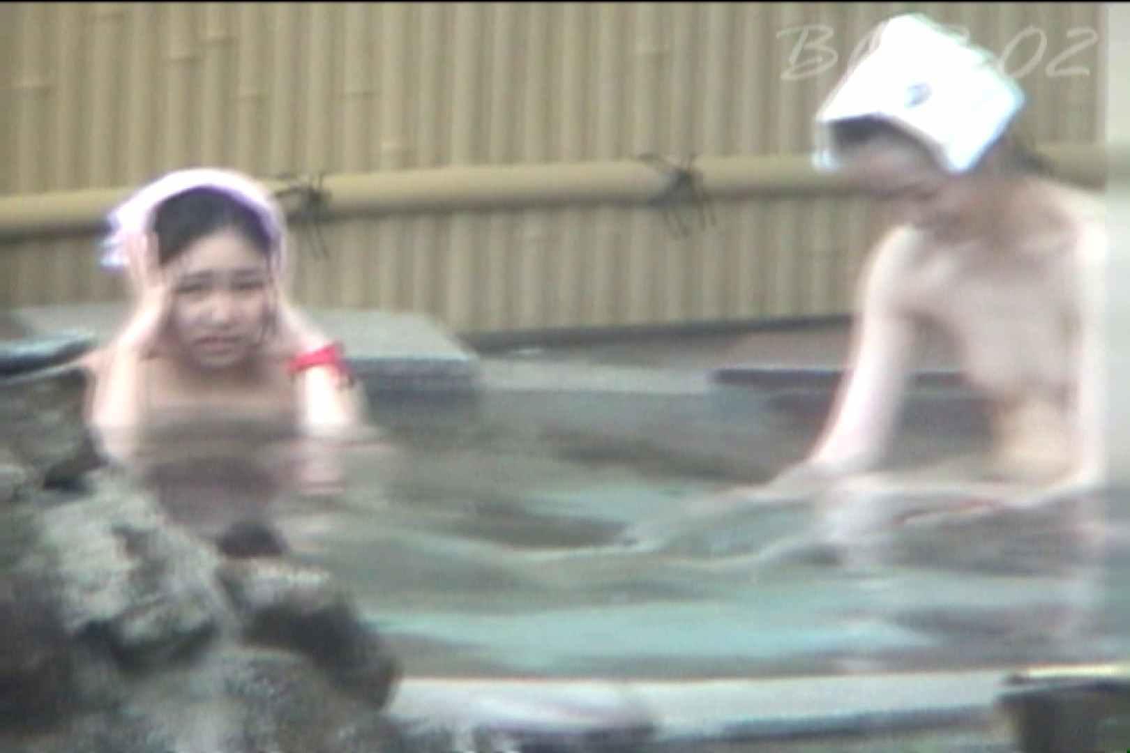 Aquaな露天風呂Vol.475 盗撮 セックス画像 96画像 68