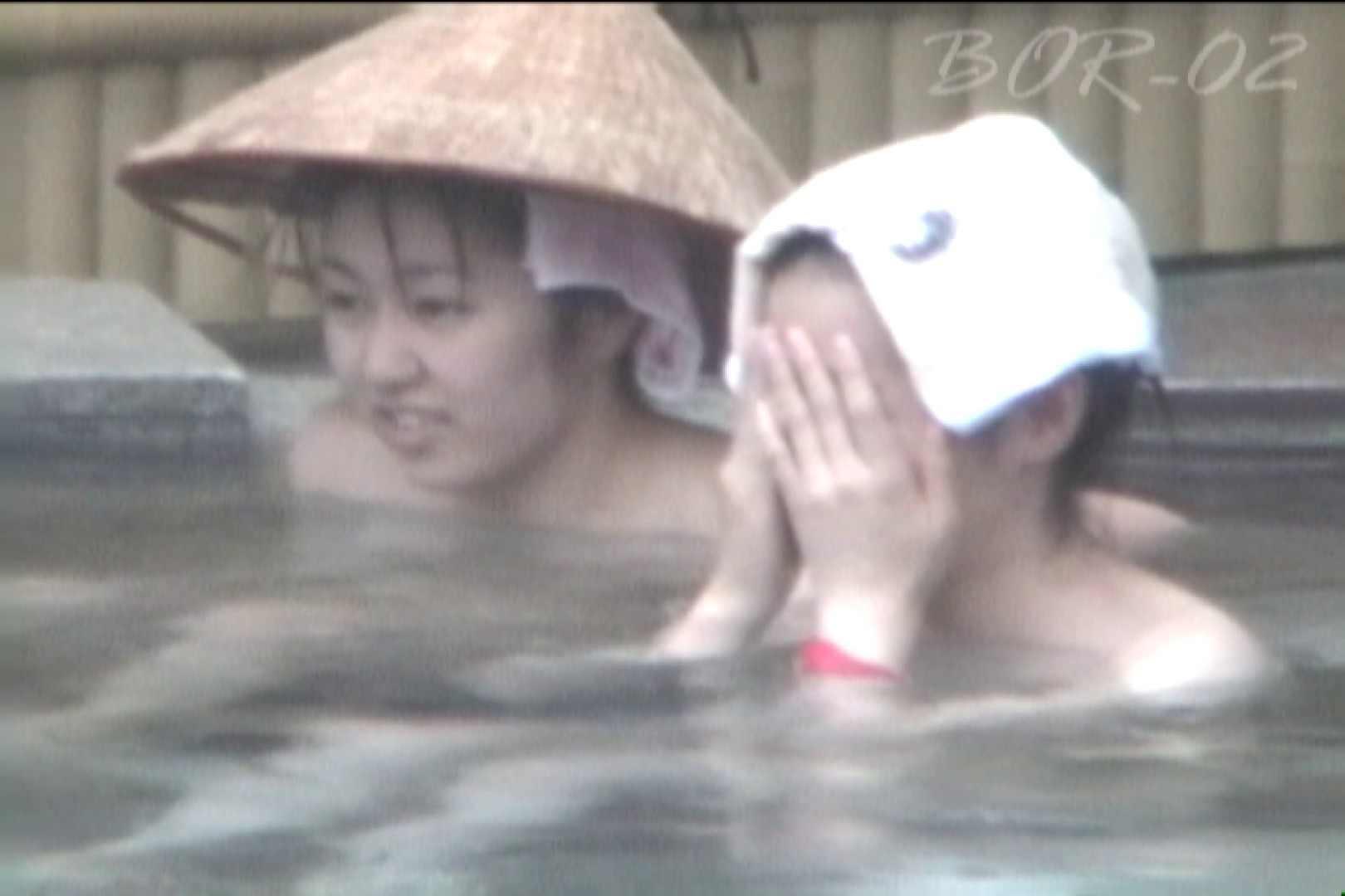 Aquaな露天風呂Vol.475 盗撮 セックス画像 96画像 86