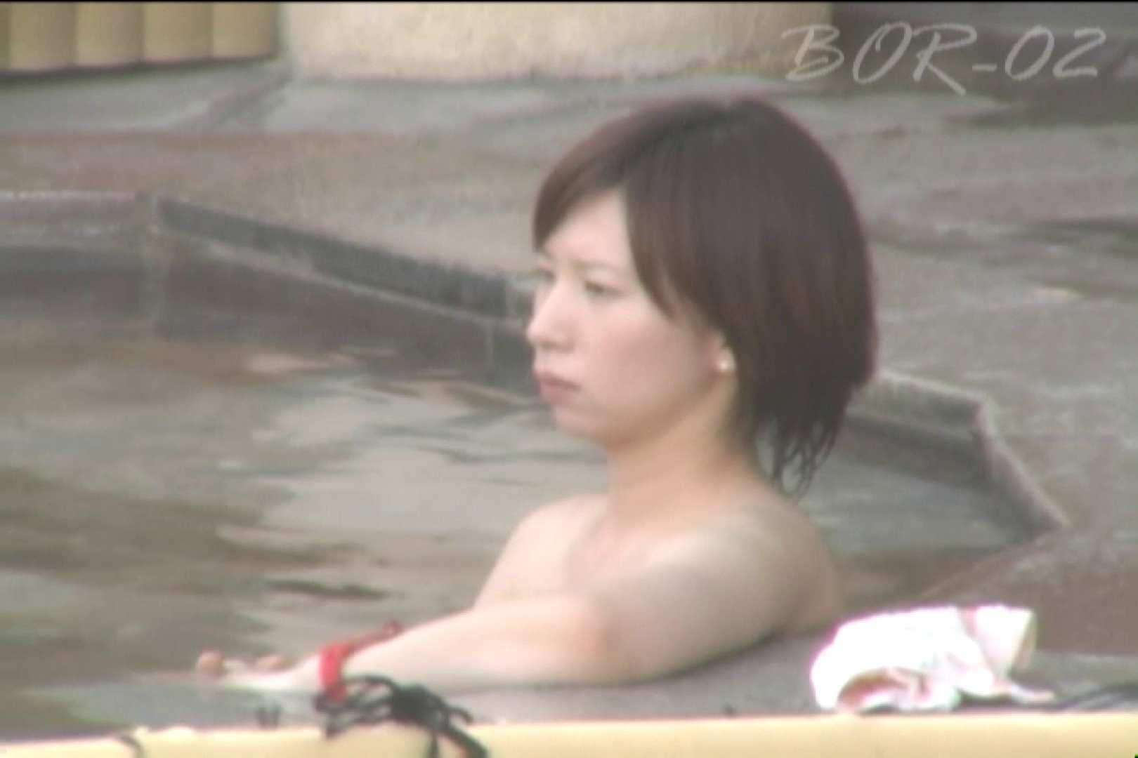 Aquaな露天風呂Vol.476 露天 | OLセックス  80画像 1