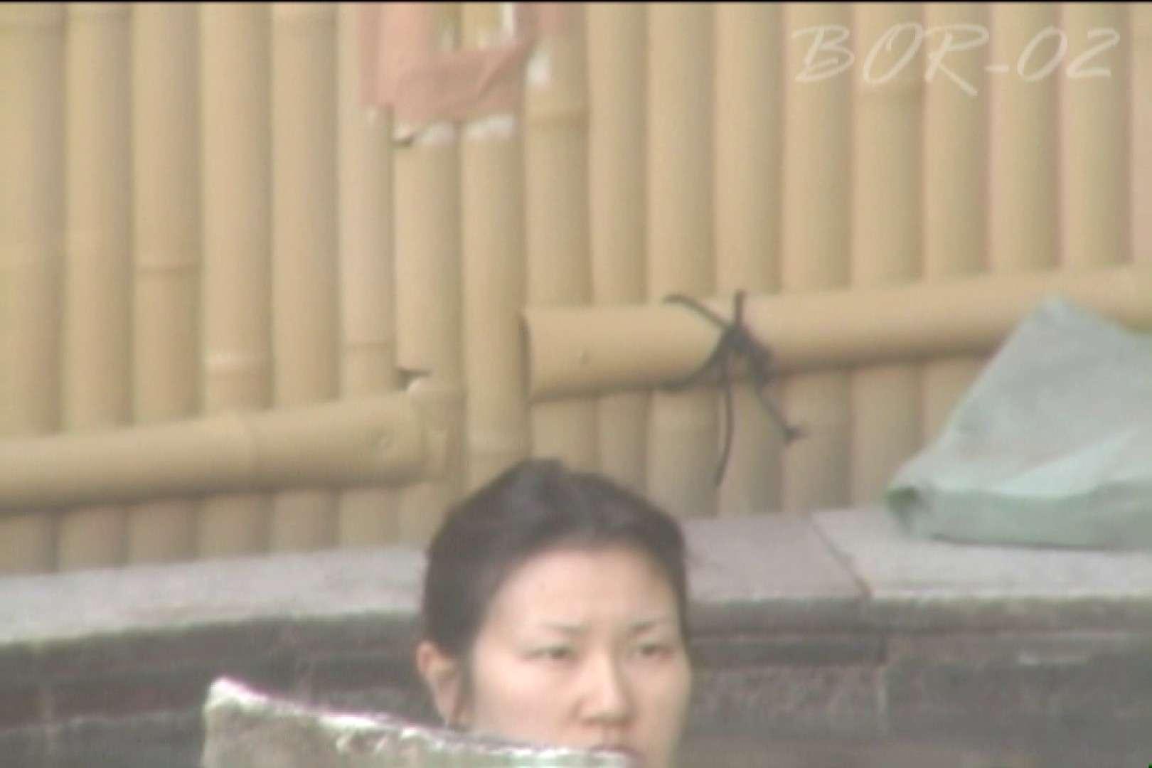 Aquaな露天風呂Vol.476 盗撮 濡れ場動画紹介 80画像 14
