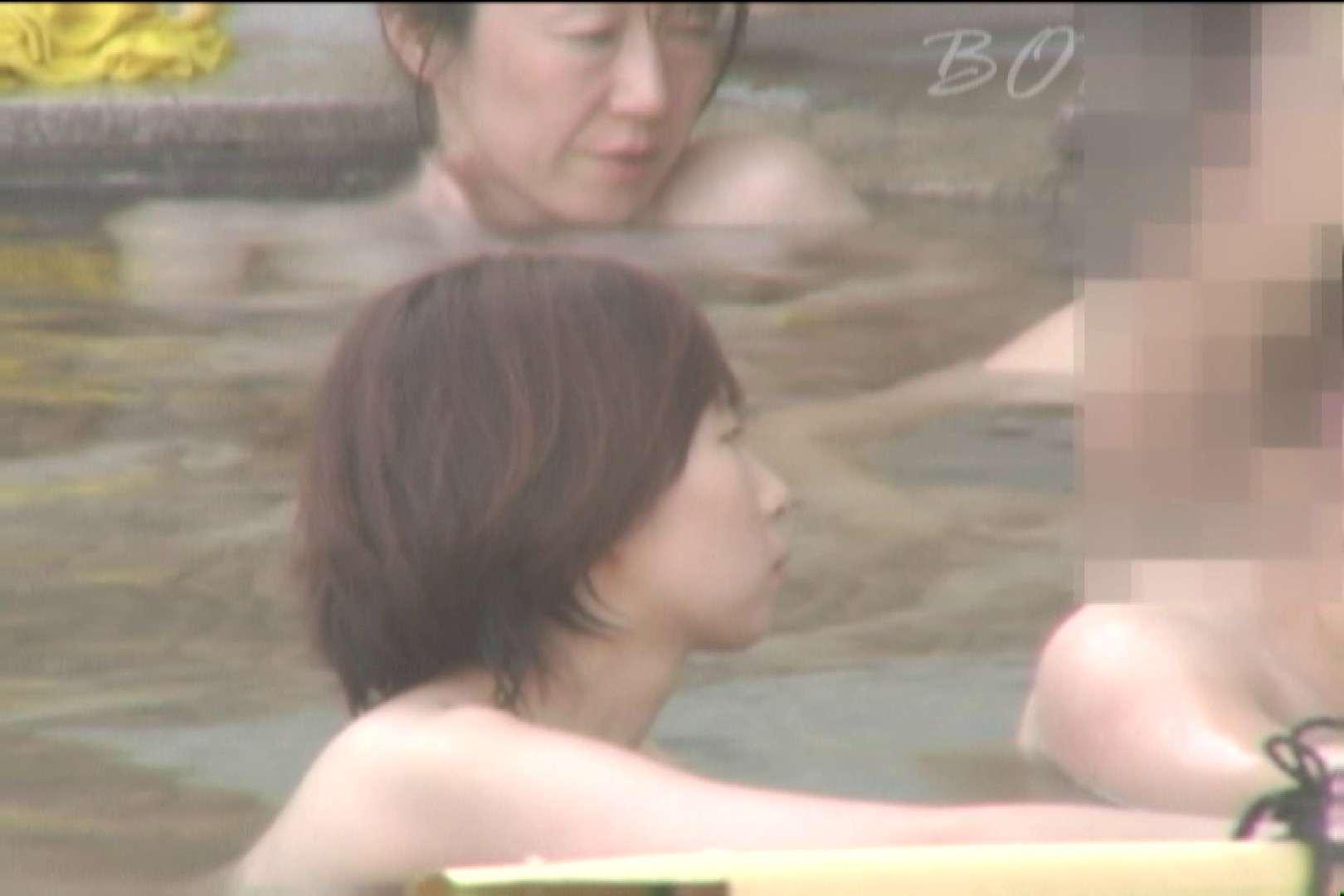 Aquaな露天風呂Vol.476 露天 | OLセックス  80画像 64