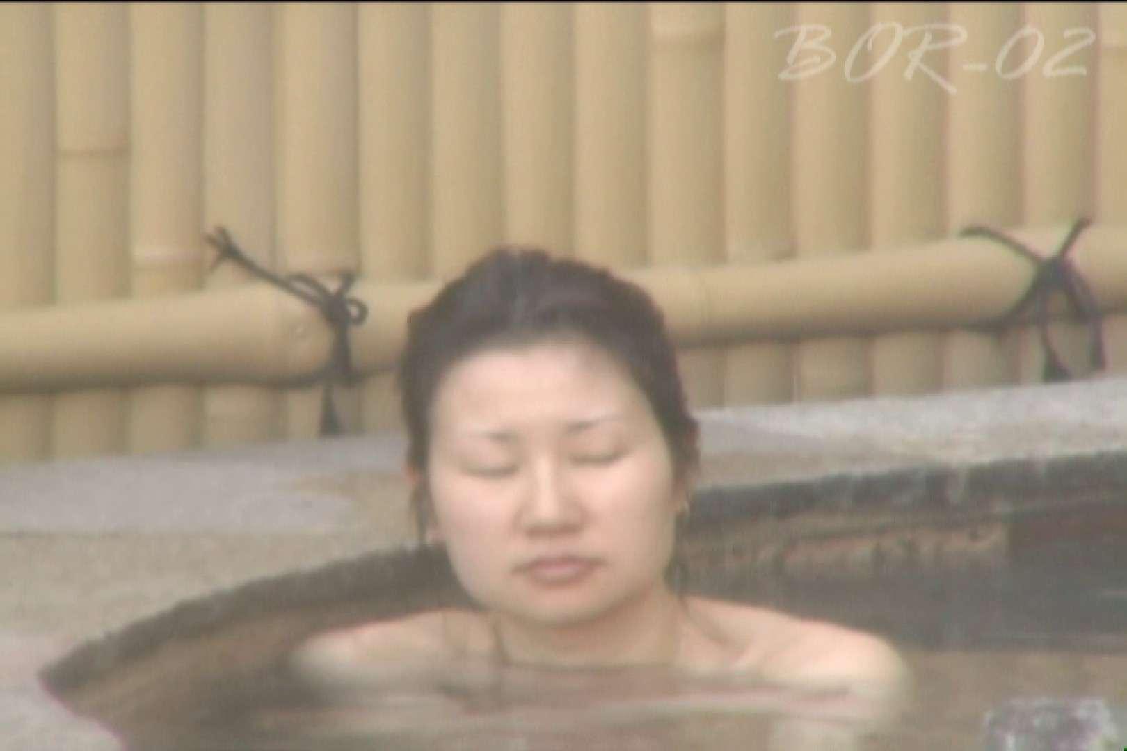 Aquaな露天風呂Vol.477 露天 | 盗撮  86画像 1