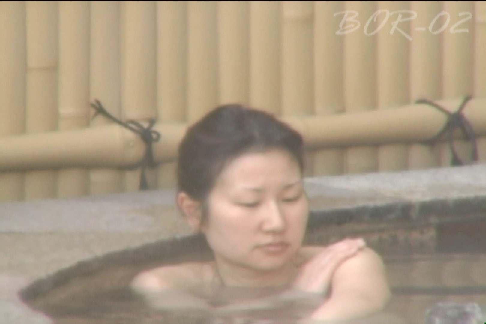 Aquaな露天風呂Vol.477 OLセックス 盗撮われめAV動画紹介 86画像 2