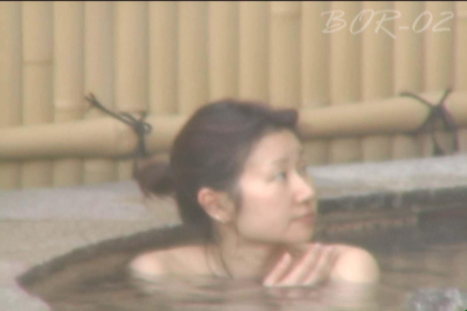 Aquaな露天風呂Vol.477 露天  86画像 15