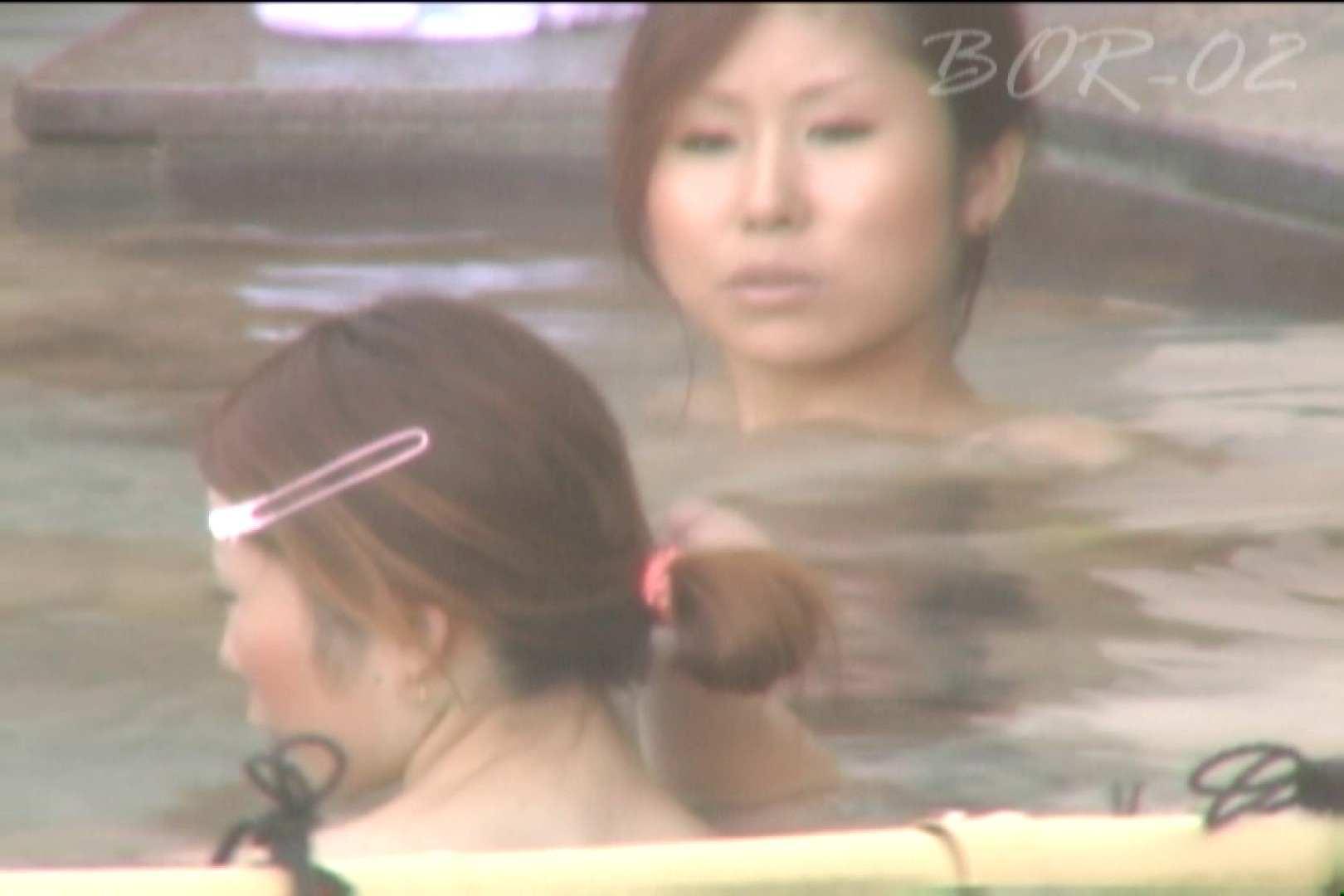 Aquaな露天風呂Vol.477 露天  86画像 21