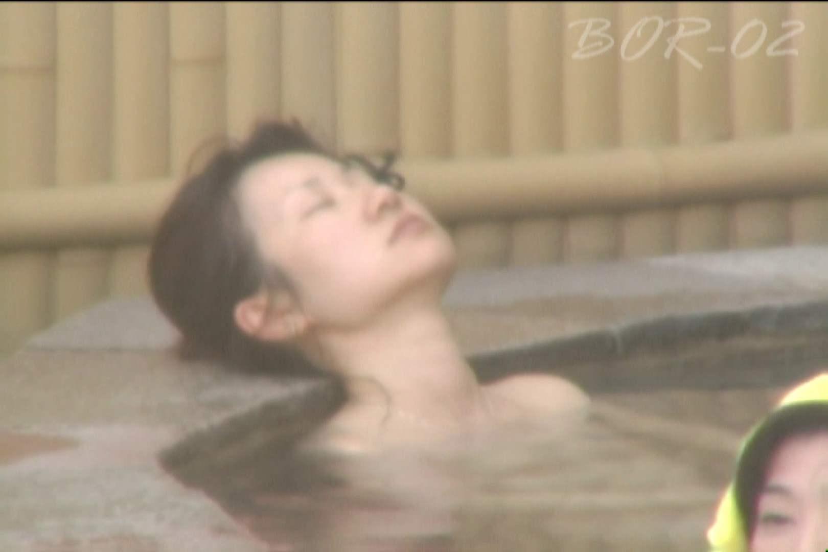 Aquaな露天風呂Vol.477 OLセックス 盗撮われめAV動画紹介 86画像 26
