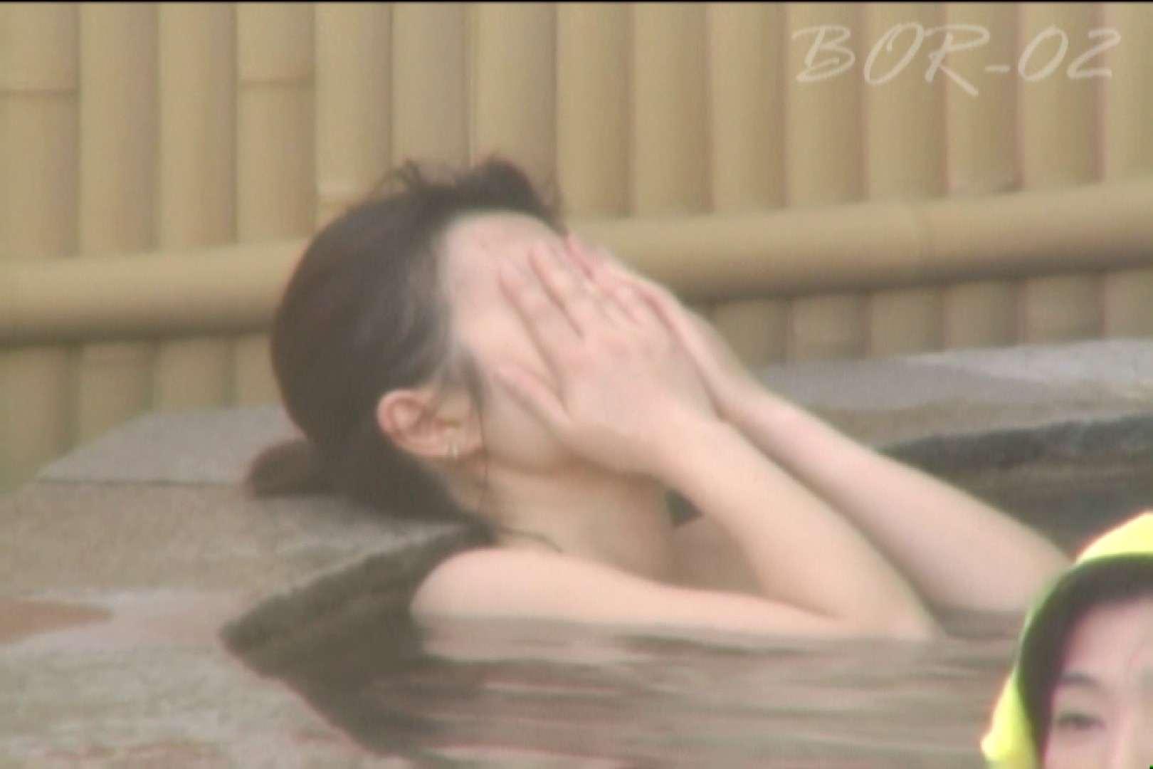 Aquaな露天風呂Vol.477 露天 | 盗撮  86画像 28