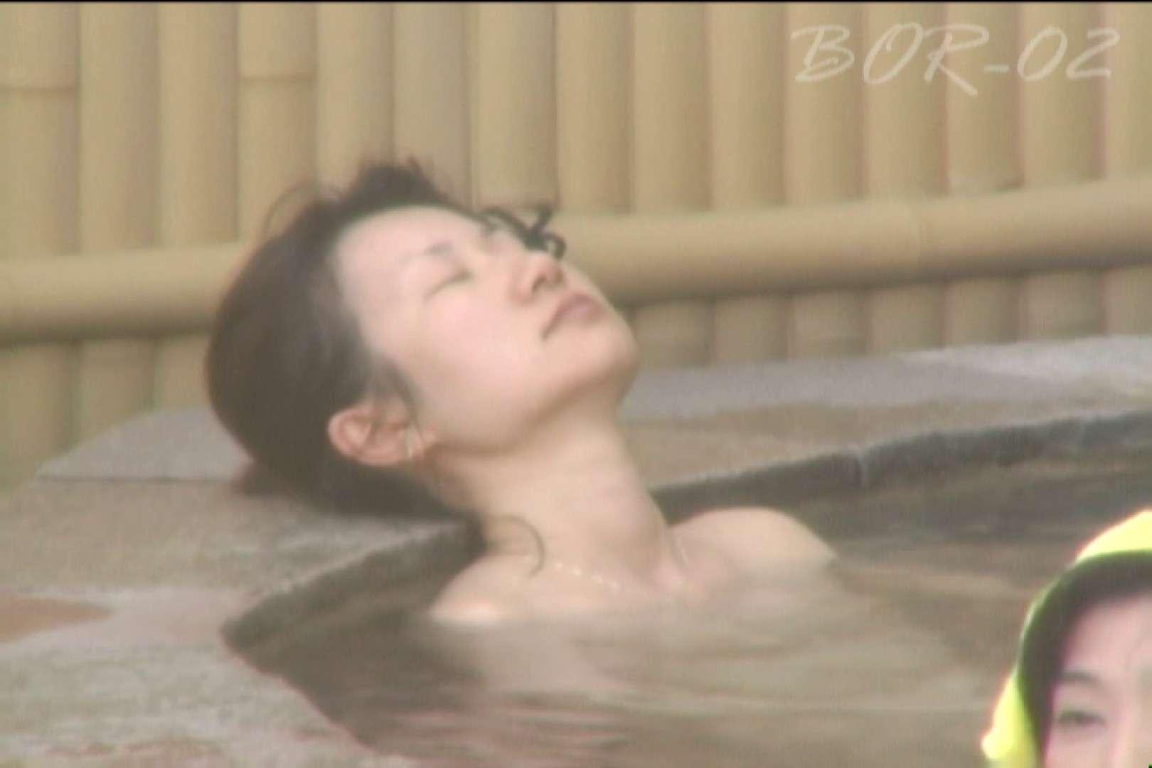 Aquaな露天風呂Vol.477 OLセックス 盗撮われめAV動画紹介 86画像 29