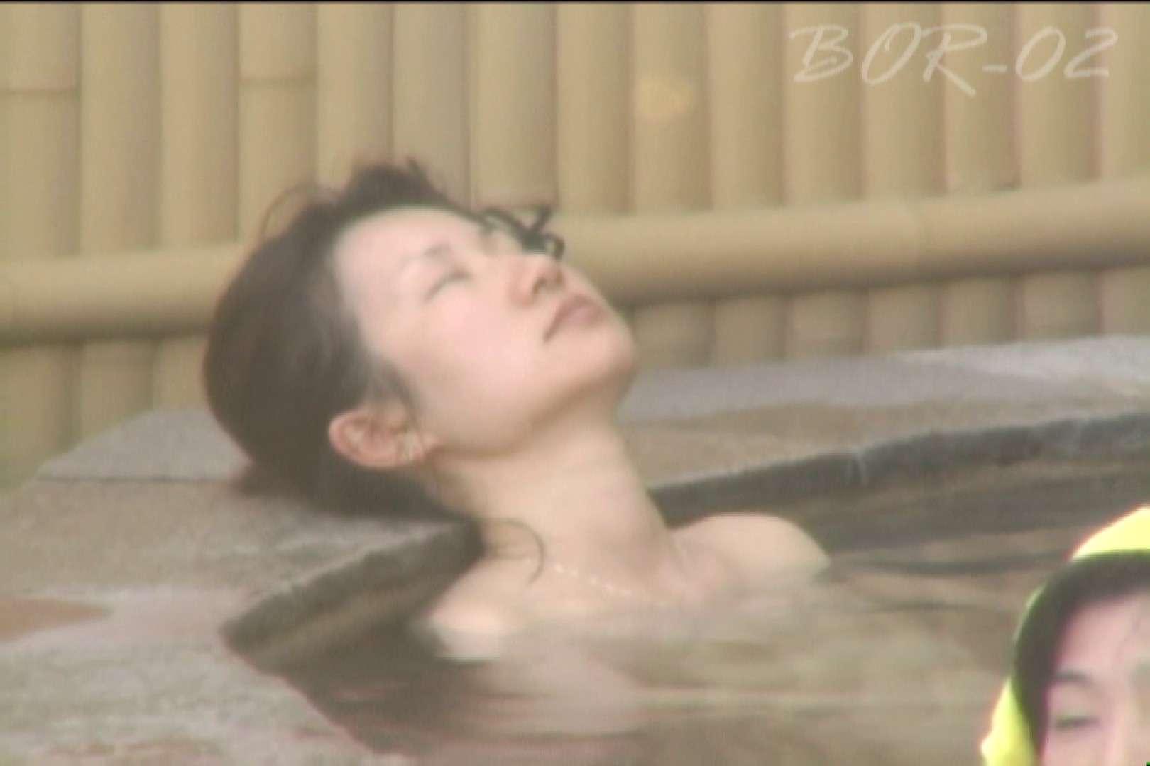 Aquaな露天風呂Vol.477 露天 | 盗撮  86画像 31
