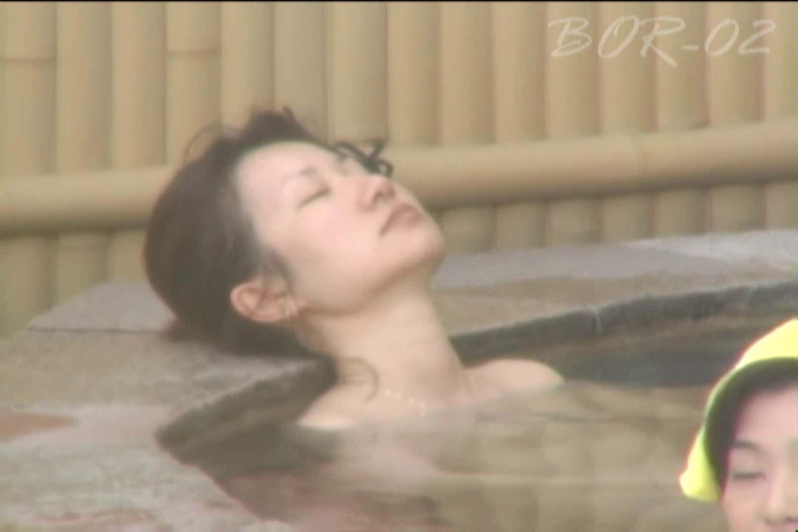 Aquaな露天風呂Vol.477 露天 | 盗撮  86画像 34