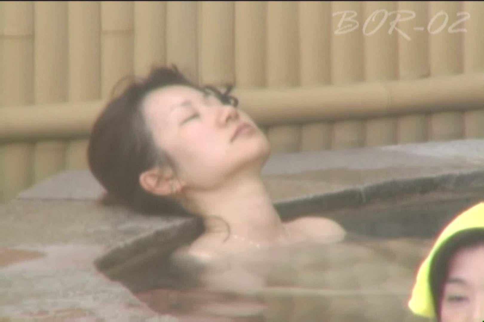 Aquaな露天風呂Vol.477 OLセックス 盗撮われめAV動画紹介 86画像 35