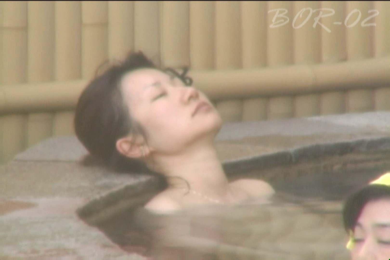 Aquaな露天風呂Vol.477 露天 | 盗撮  86画像 37