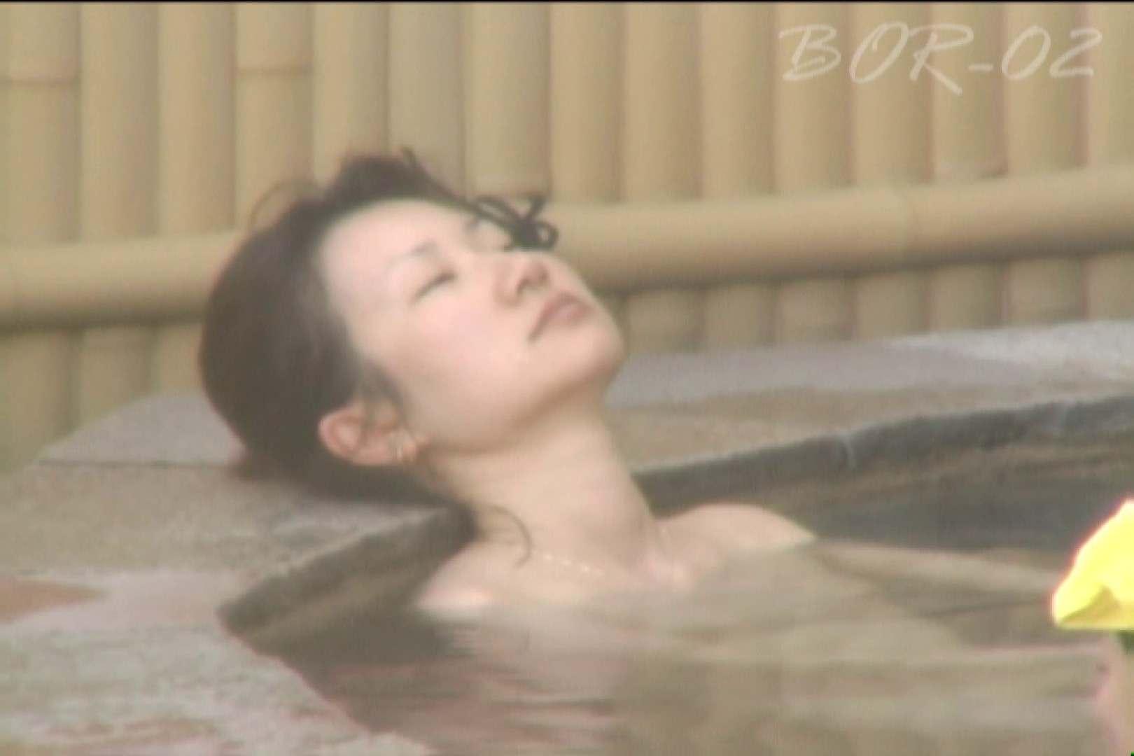 Aquaな露天風呂Vol.477 OLセックス 盗撮われめAV動画紹介 86画像 38