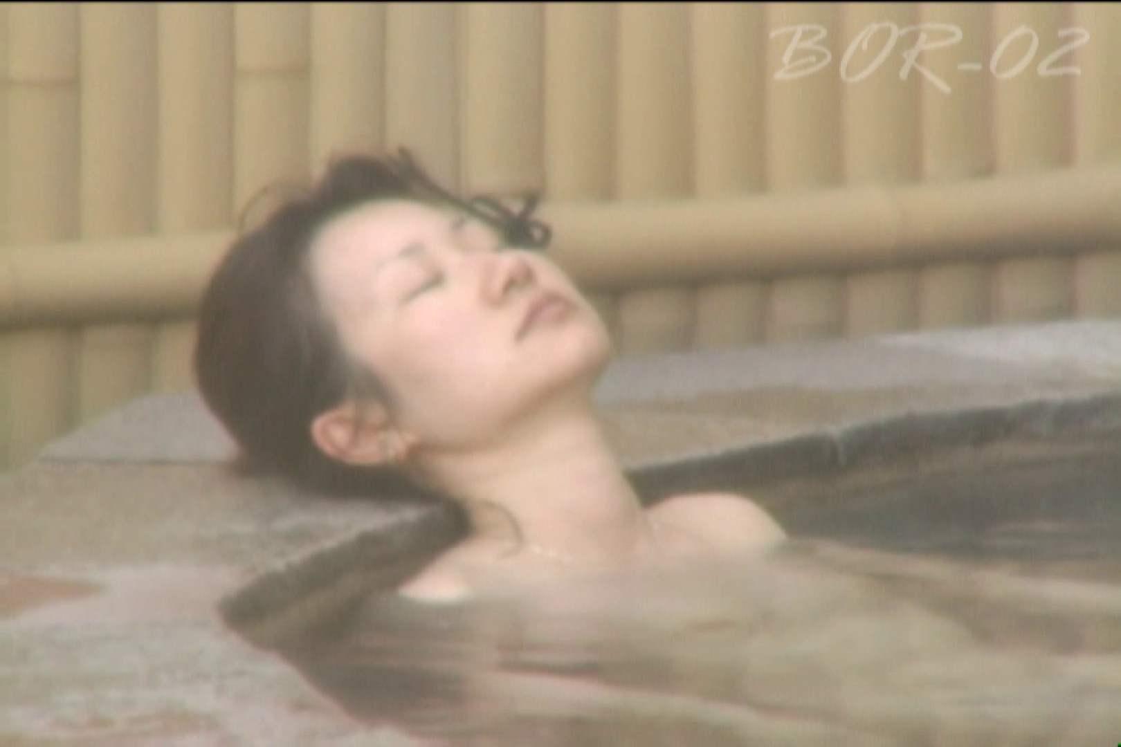Aquaな露天風呂Vol.477 露天 | 盗撮  86画像 40