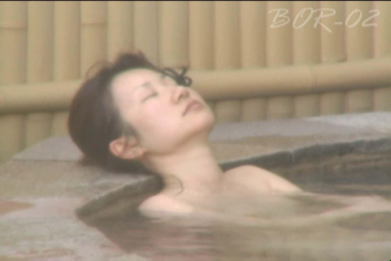 Aquaな露天風呂Vol.477 露天 | 盗撮  86画像 43