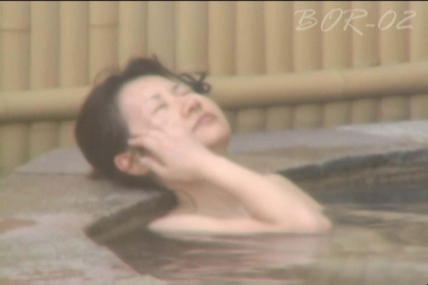 Aquaな露天風呂Vol.477 OLセックス 盗撮われめAV動画紹介 86画像 47