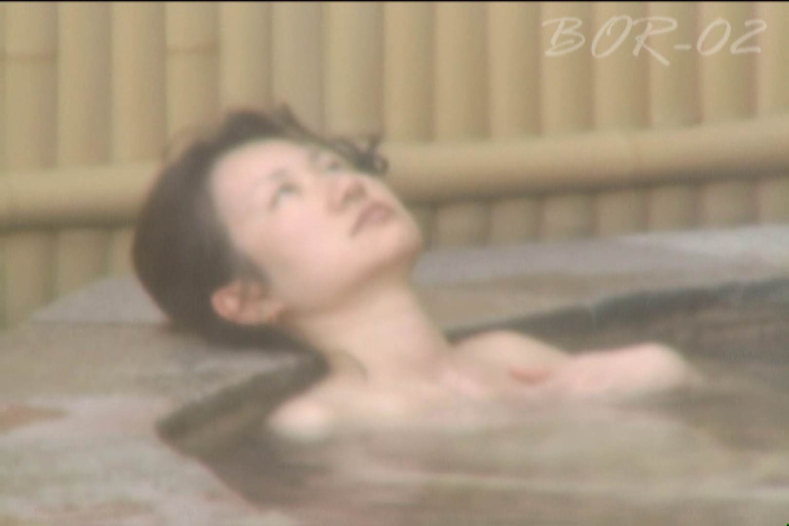 Aquaな露天風呂Vol.477 露天 | 盗撮  86画像 49
