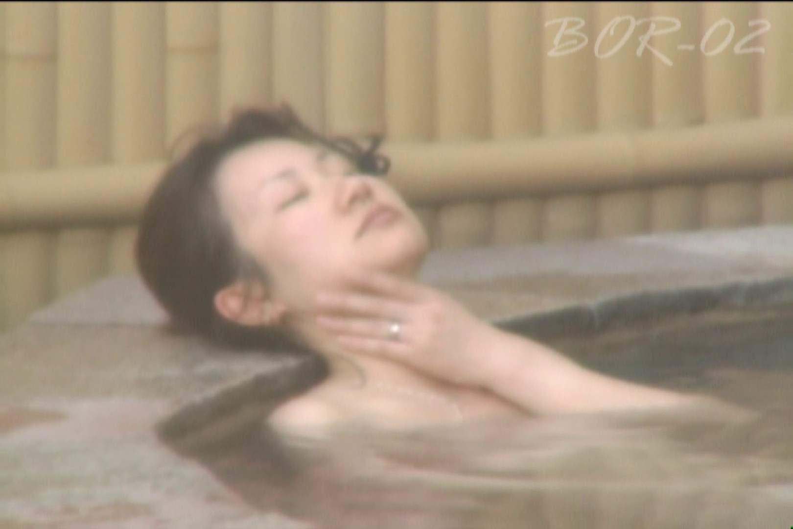 Aquaな露天風呂Vol.477 露天 | 盗撮  86画像 52