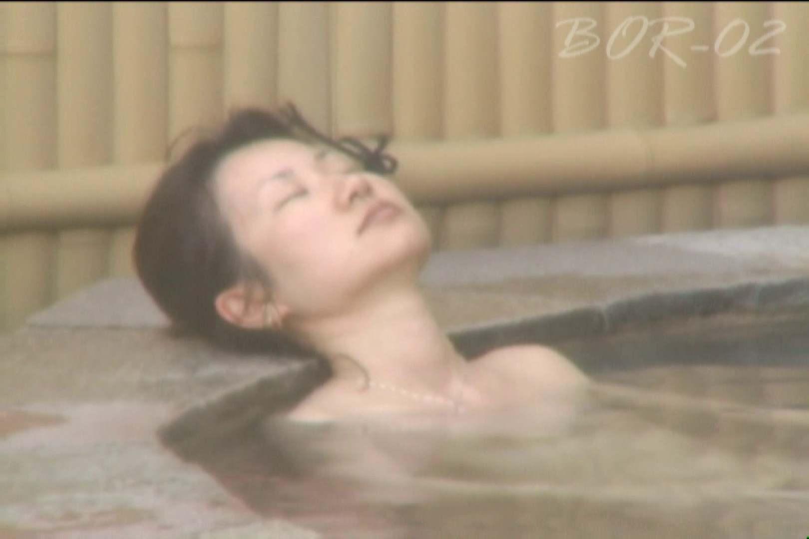 Aquaな露天風呂Vol.477 OLセックス 盗撮われめAV動画紹介 86画像 53