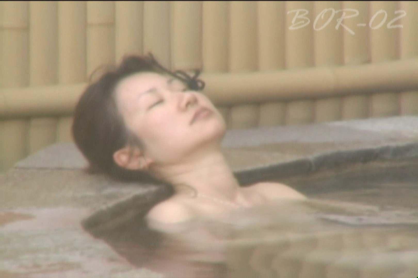 Aquaな露天風呂Vol.477 OLセックス 盗撮われめAV動画紹介 86画像 56