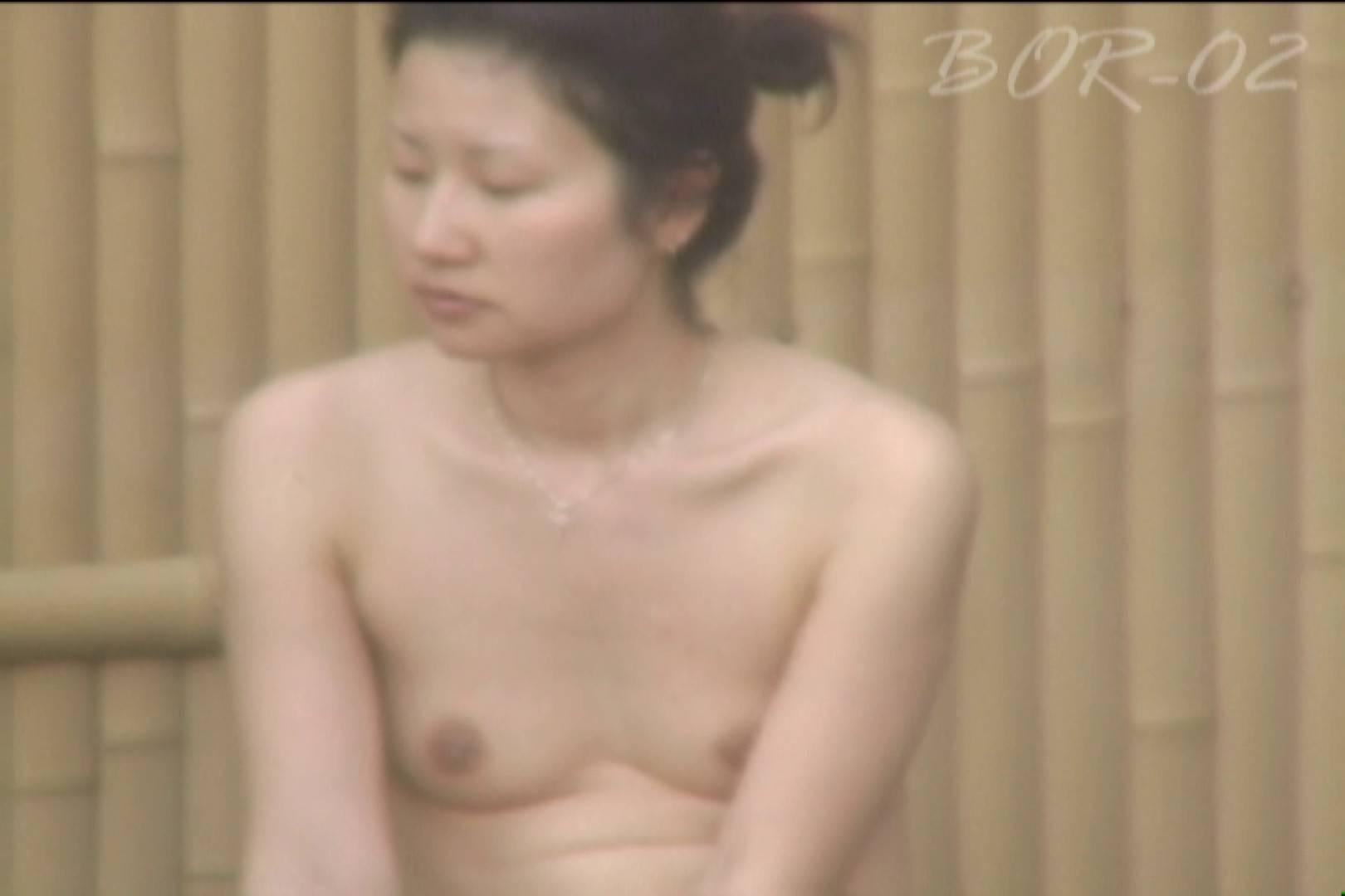 Aquaな露天風呂Vol.477 露天 | 盗撮  86画像 61
