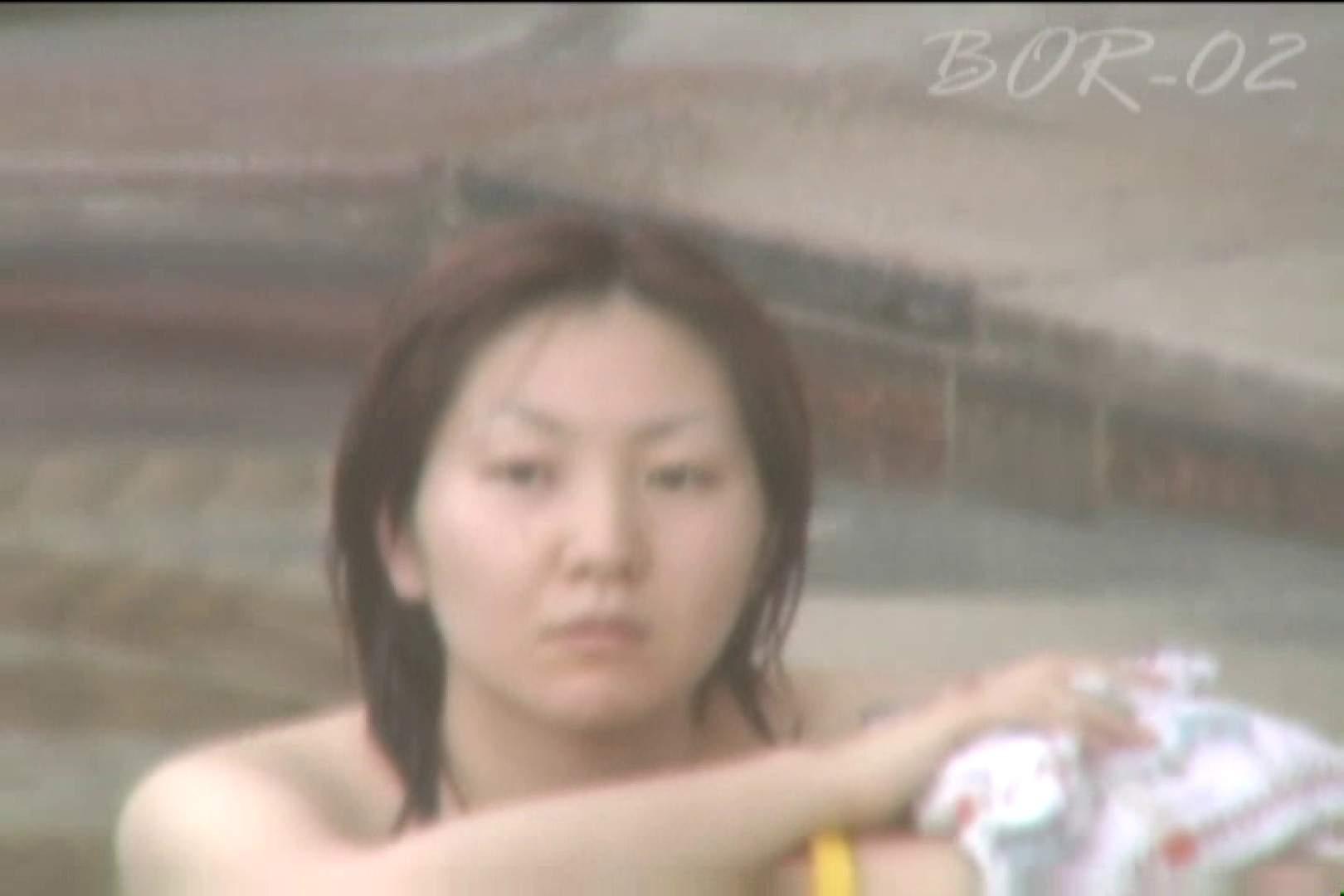無修正エロ動画|Aquaな露天風呂Vol.479|のぞき本舗 中村屋