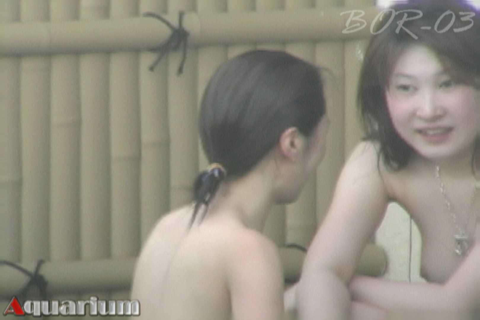 Aquaな露天風呂Vol.486 盗撮  85画像 15