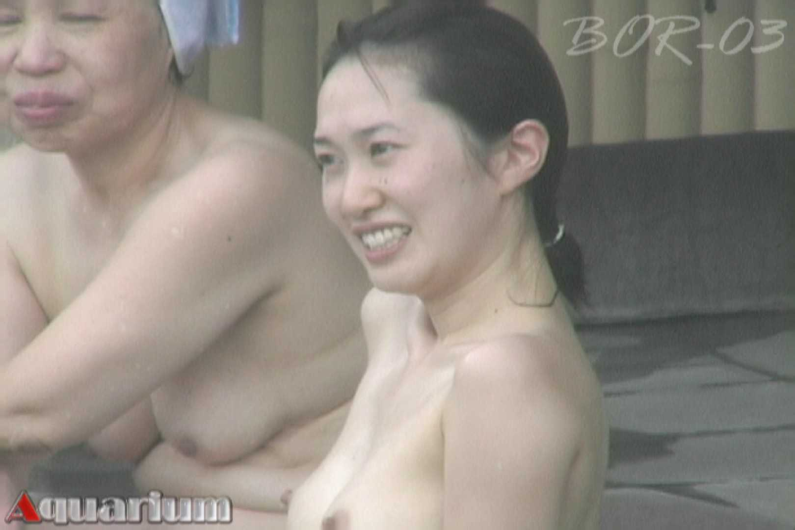 Aquaな露天風呂Vol.486 盗撮 | OLセックス  85画像 49