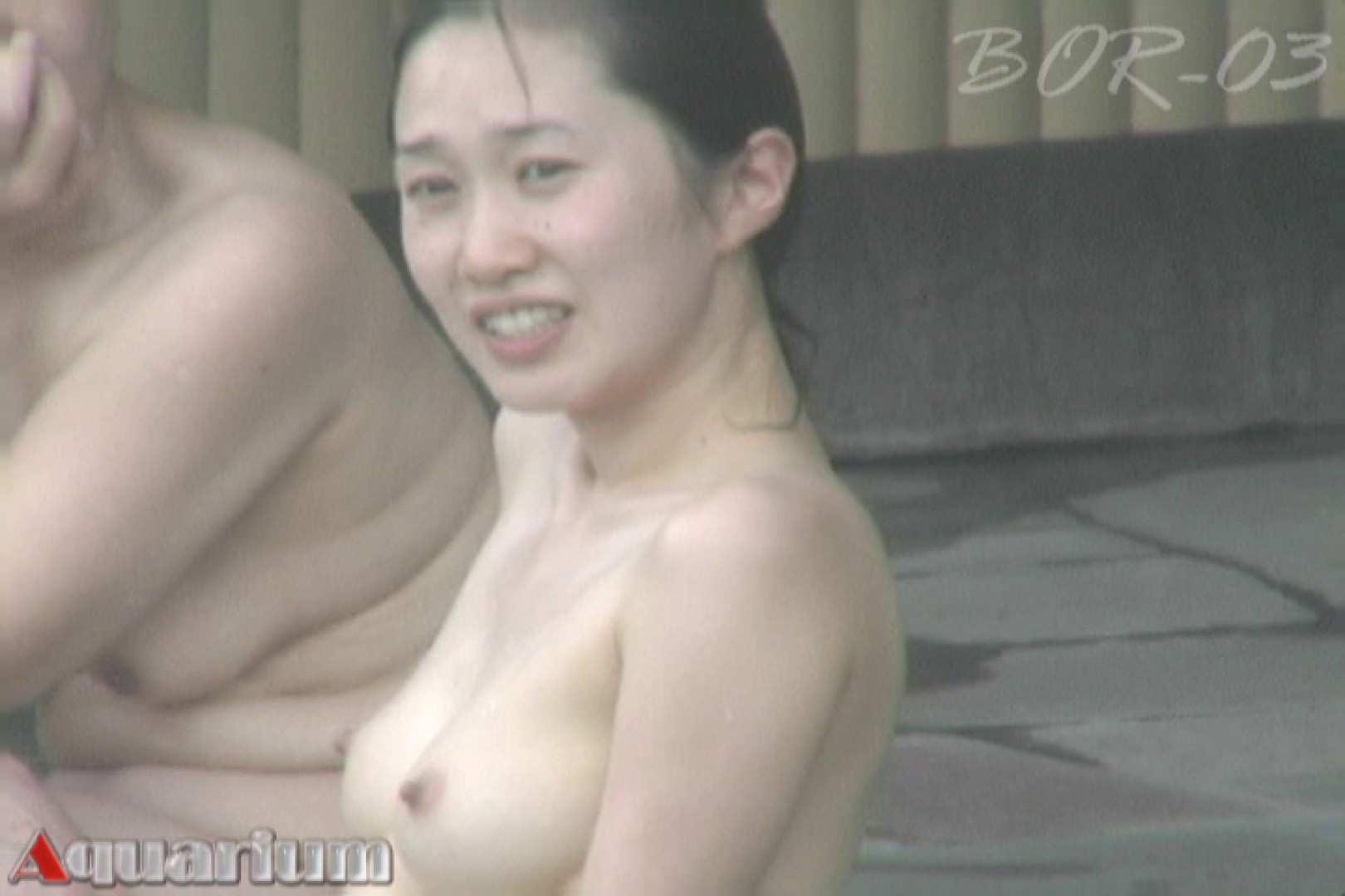 Aquaな露天風呂Vol.486 盗撮 | OLセックス  85画像 52