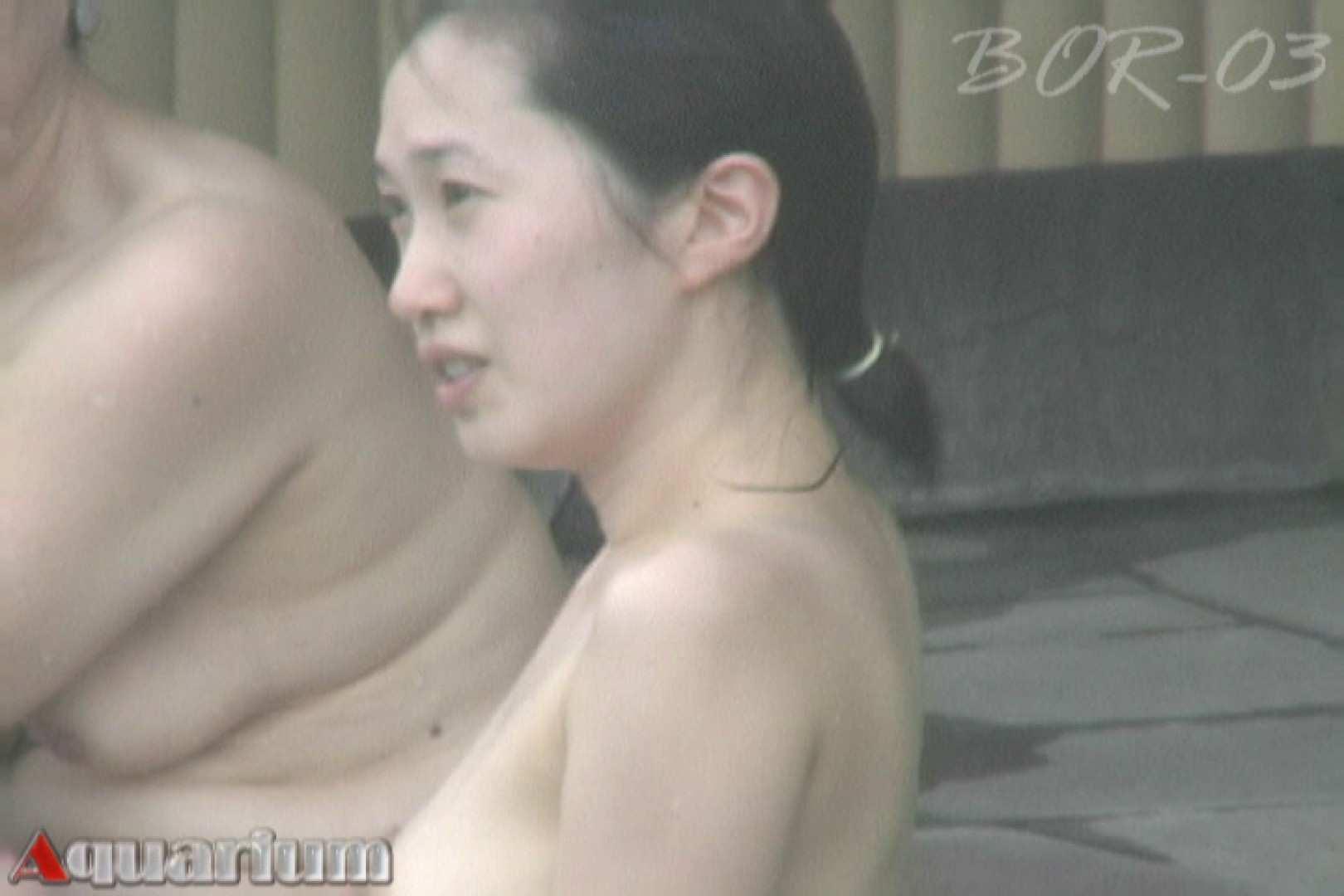 Aquaな露天風呂Vol.486 露天 のぞき動画画像 85画像 56