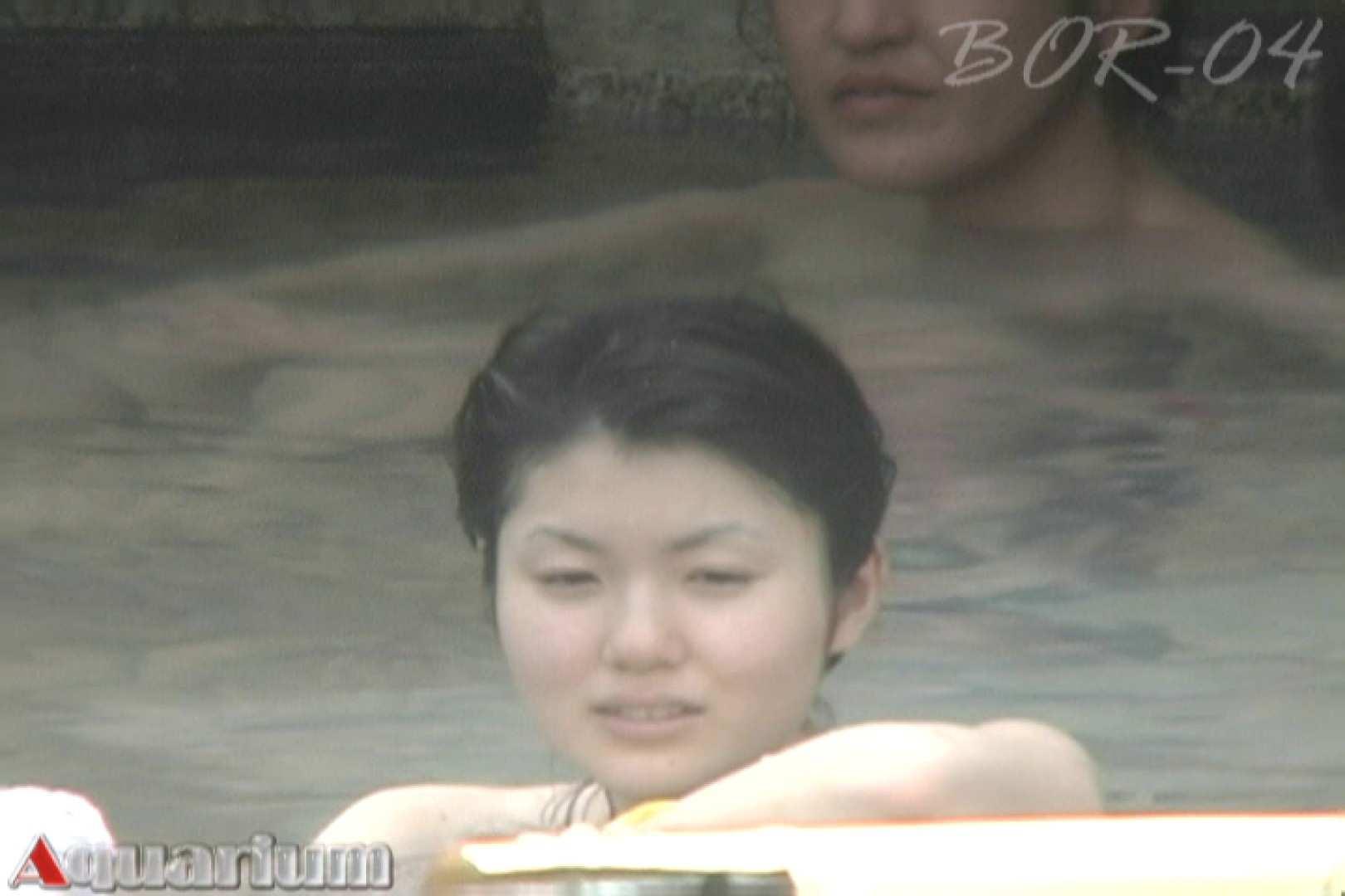 無修正エロ動画 Aquaな露天風呂Vol.503 のぞき本舗 中村屋