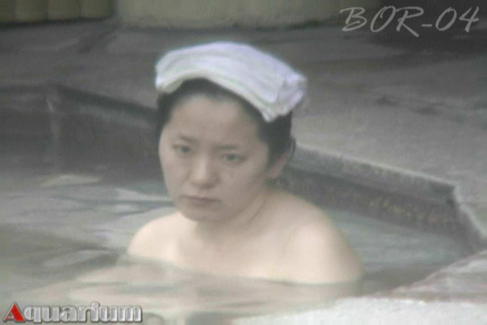 Aquaな露天風呂Vol.506 露天  68画像 3