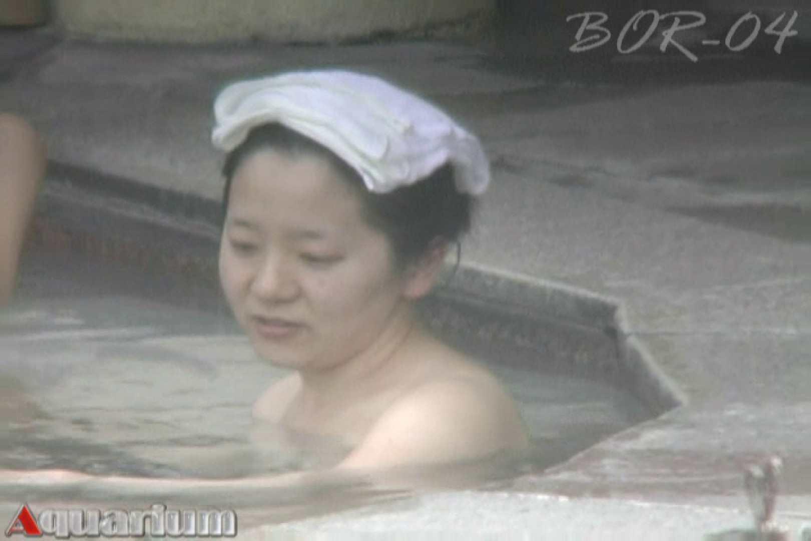 Aquaな露天風呂Vol.506 露天  68画像 33