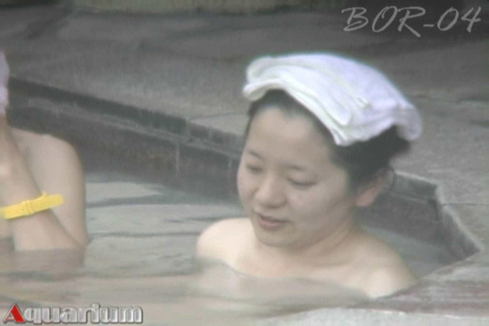 Aquaな露天風呂Vol.506 露天  68画像 36