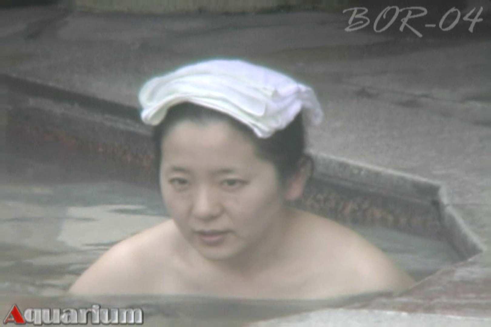Aquaな露天風呂Vol.506 露天  68画像 39