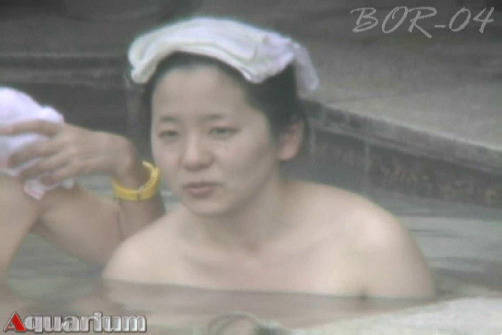 Aquaな露天風呂Vol.506 露天  68画像 42