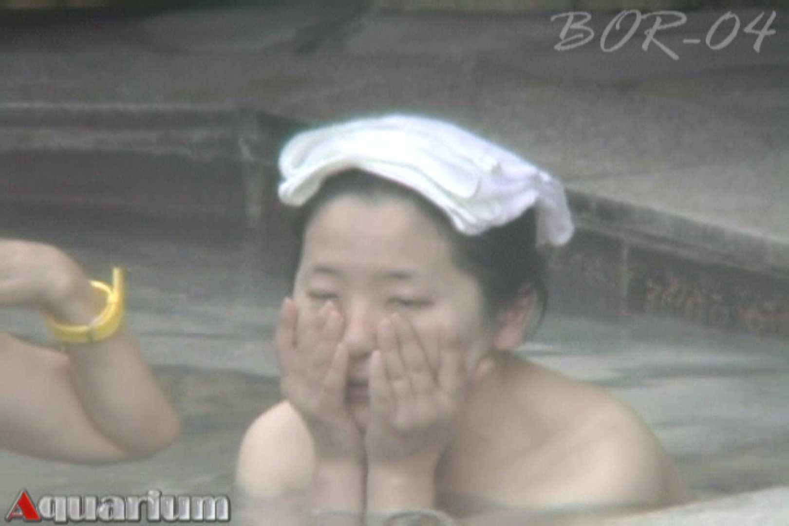 Aquaな露天風呂Vol.506 盗撮 おまんこ動画流出 68画像 44