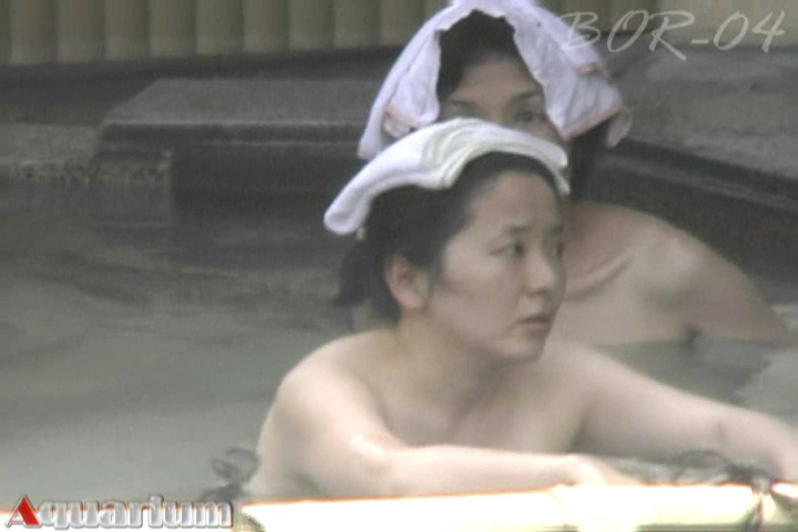 Aquaな露天風呂Vol.506 盗撮 おまんこ動画流出 68画像 62