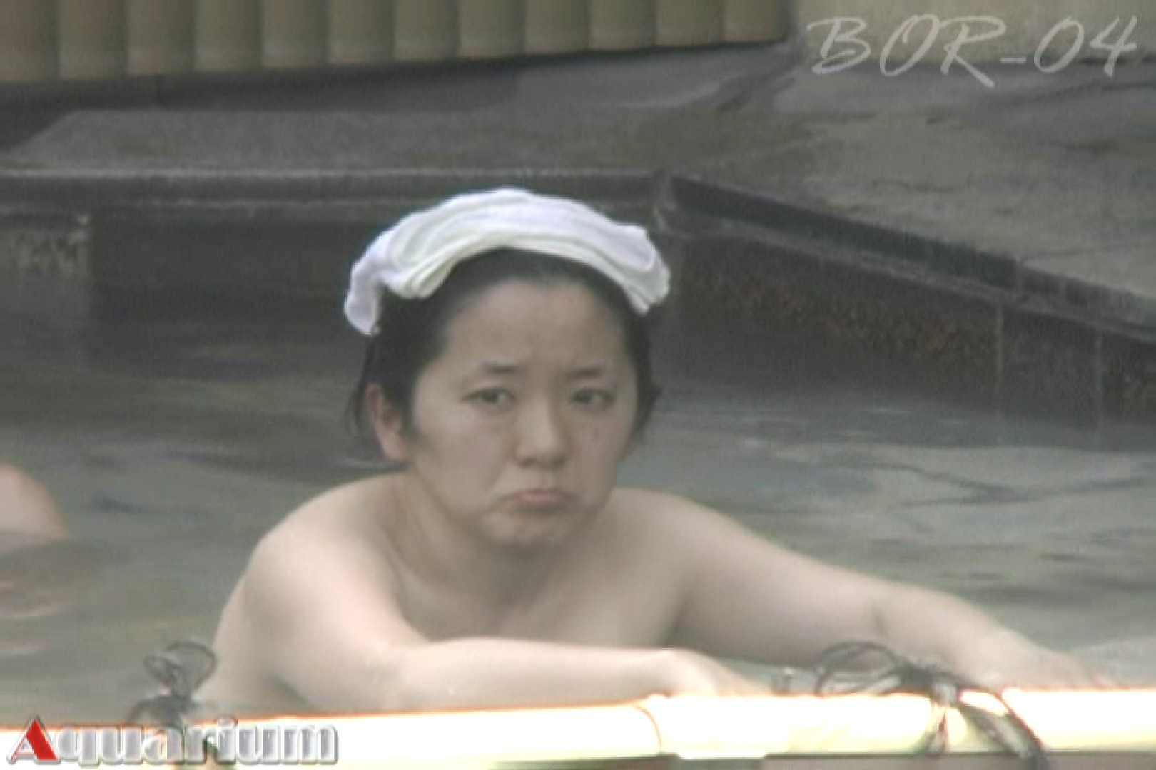 Aquaな露天風呂Vol.506 盗撮 おまんこ動画流出 68画像 65