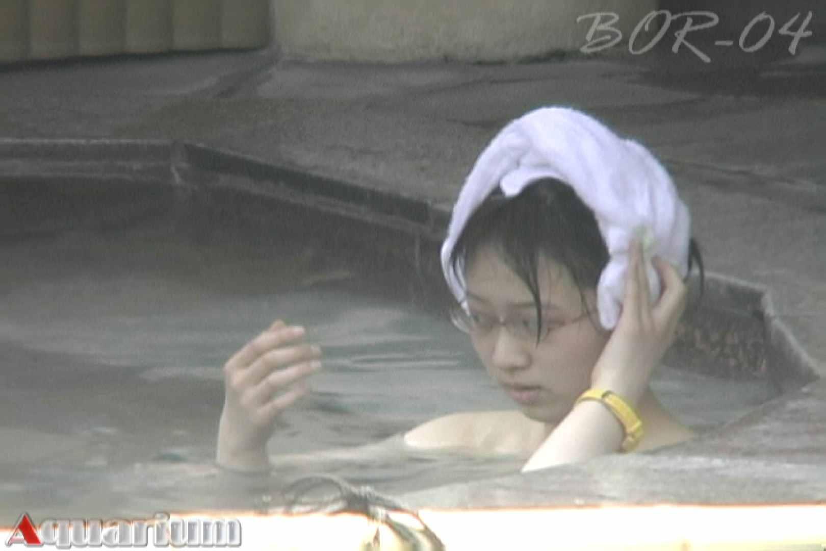 Aquaな露天風呂Vol.507 露天 ワレメ無修正動画無料 84画像 32