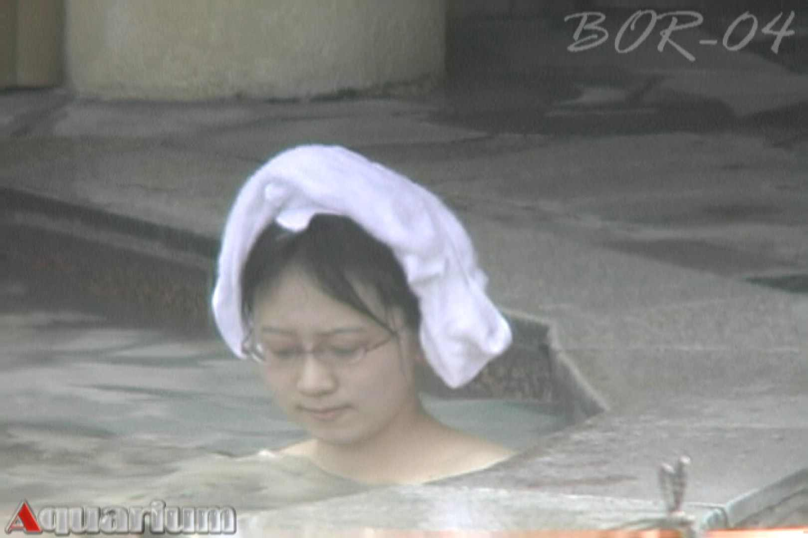 Aquaな露天風呂Vol.507 露天 ワレメ無修正動画無料 84画像 41