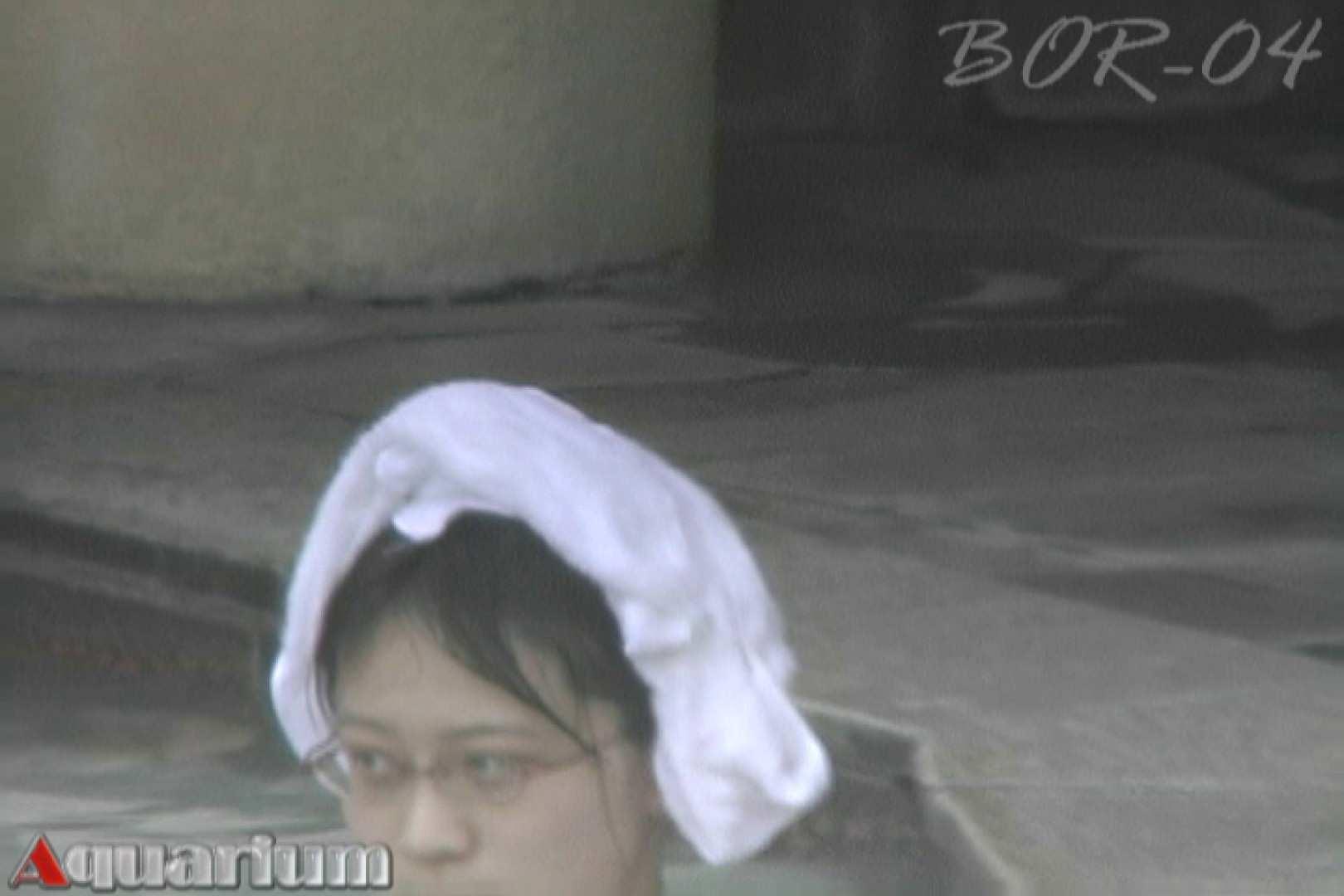 Aquaな露天風呂Vol.507 OLセックス  84画像 42
