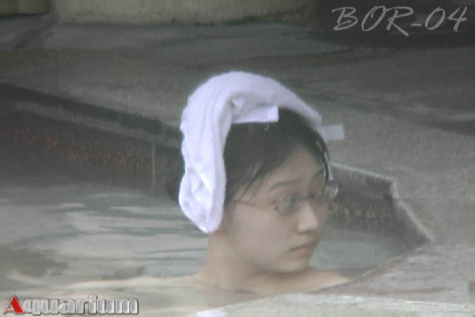 Aquaな露天風呂Vol.507 OLセックス   盗撮  84画像 52