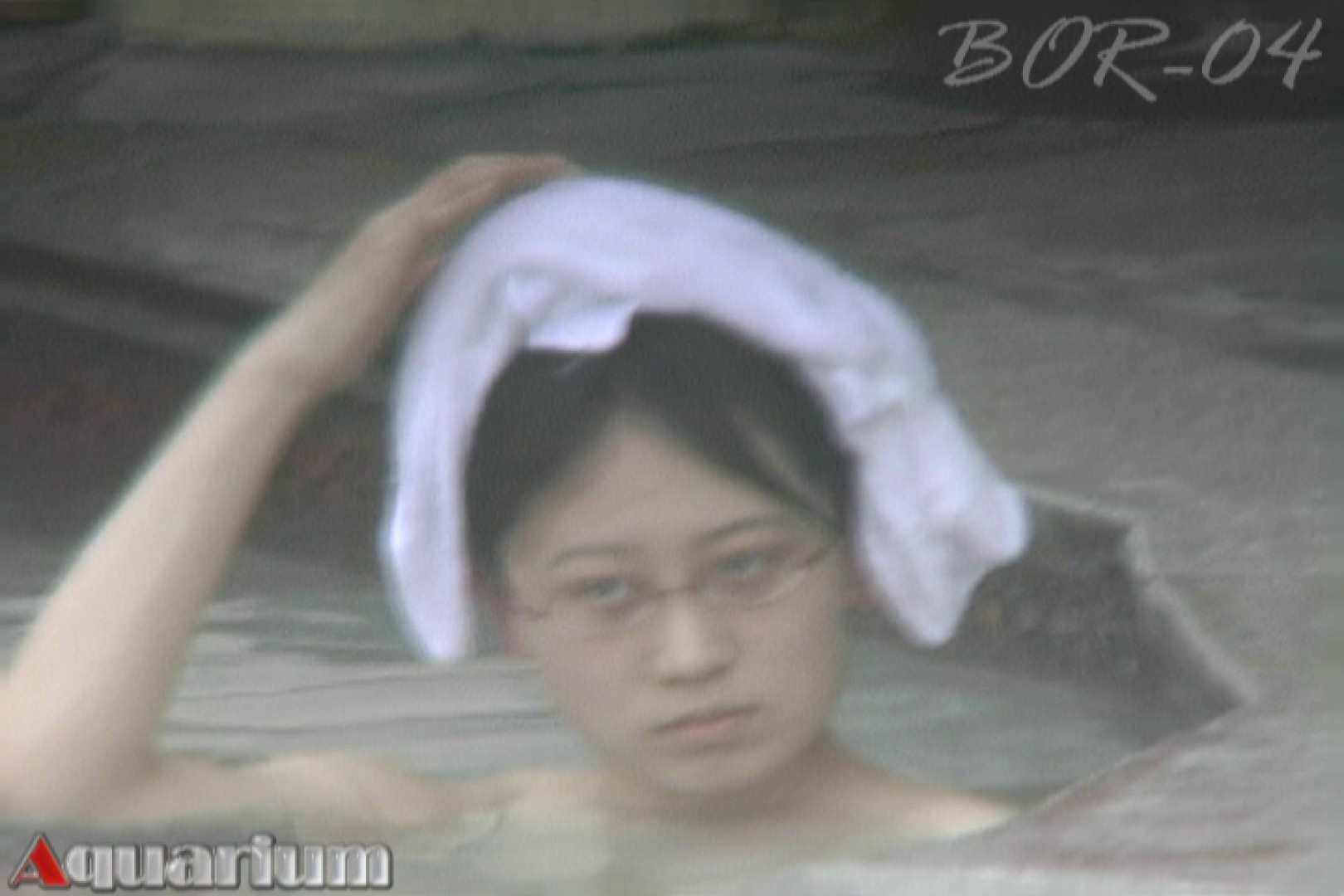 Aquaな露天風呂Vol.507 OLセックス  84画像 57