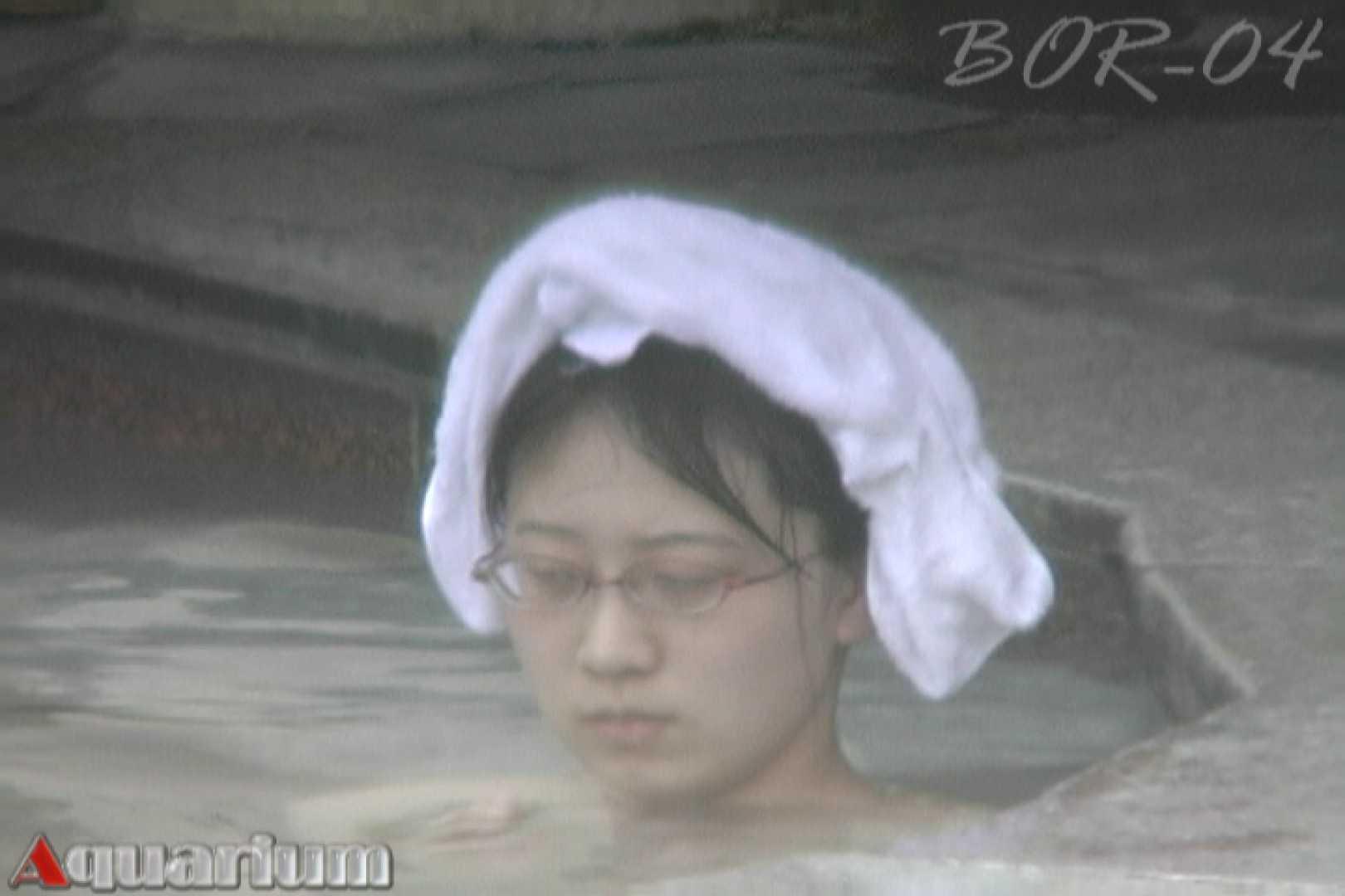Aquaな露天風呂Vol.507 露天 ワレメ無修正動画無料 84画像 59