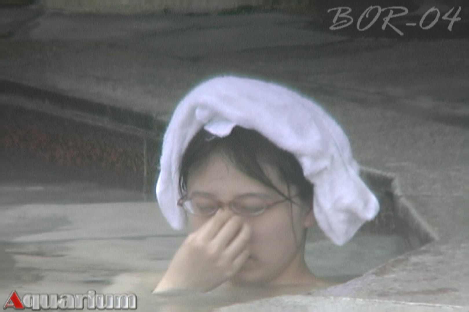 Aquaな露天風呂Vol.507 露天 ワレメ無修正動画無料 84画像 68