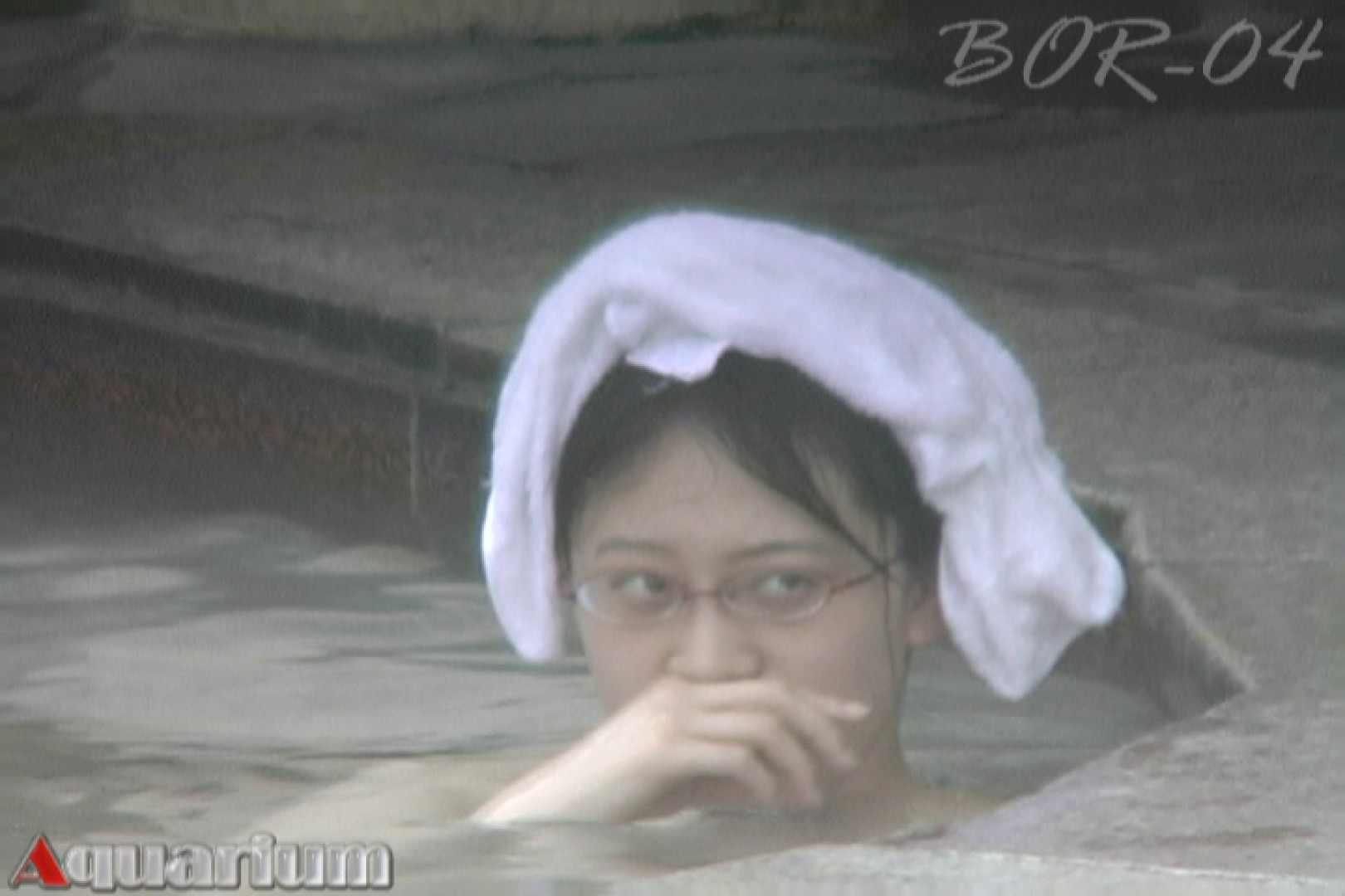 Aquaな露天風呂Vol.507 OLセックス   盗撮  84画像 70