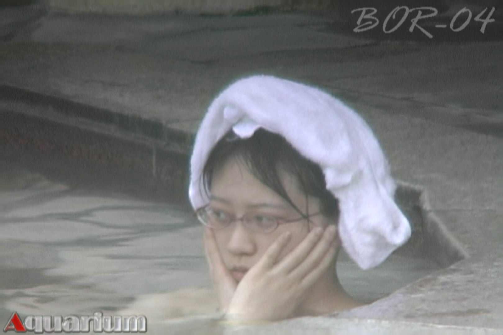 Aquaな露天風呂Vol.507 OLセックス  84画像 72